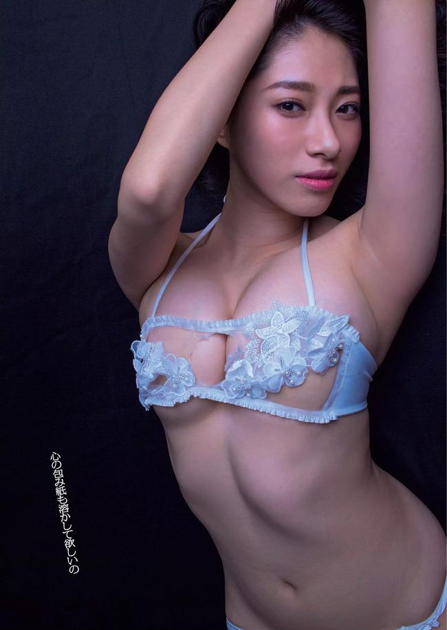 染谷有香 グラビア (18)