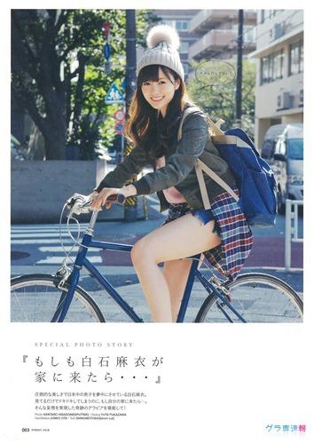 shiraishi_mai (48)