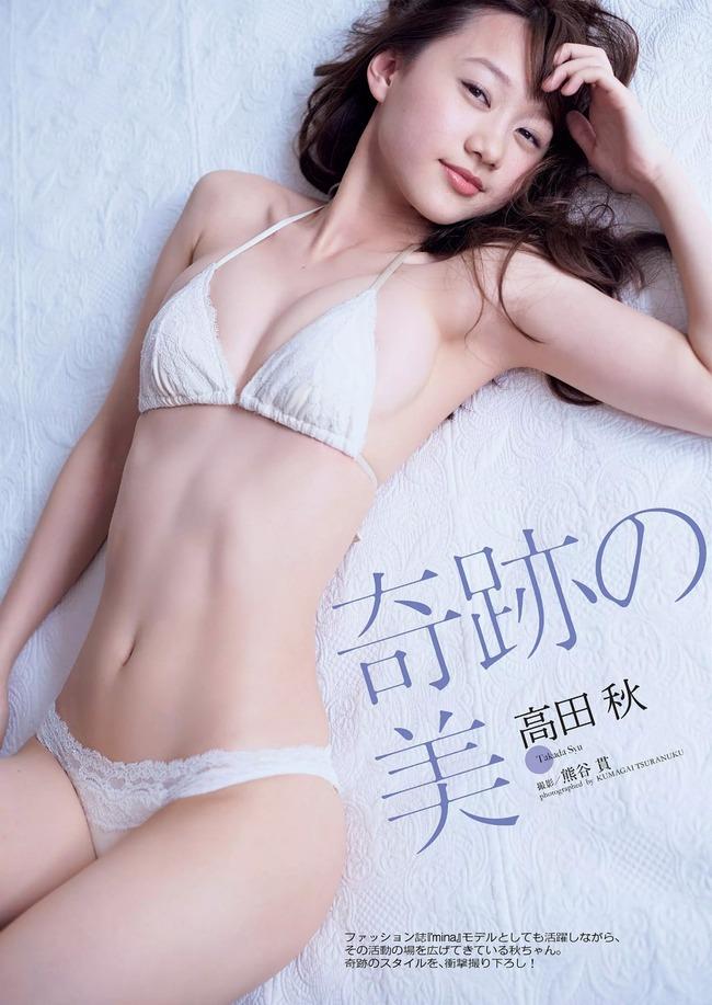 takada_shu (6)