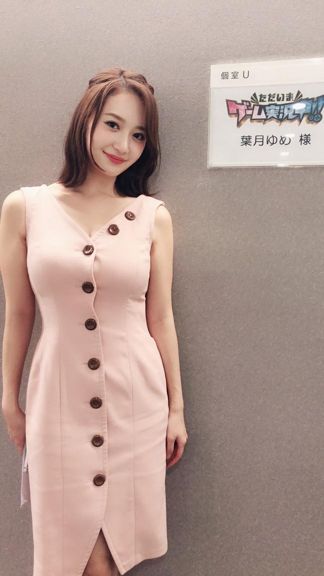 hazuki_yume (32)