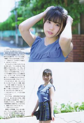 tanaka_yuka (3)