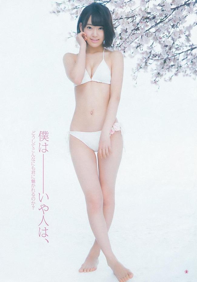 miyawaki_sakura (3)