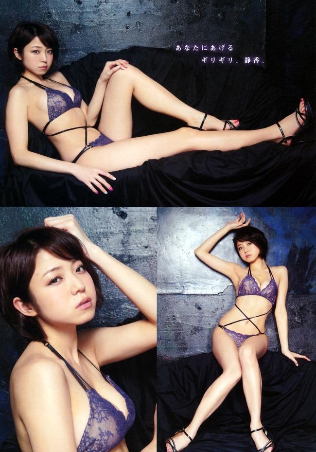 nakamura_shizuka (18)