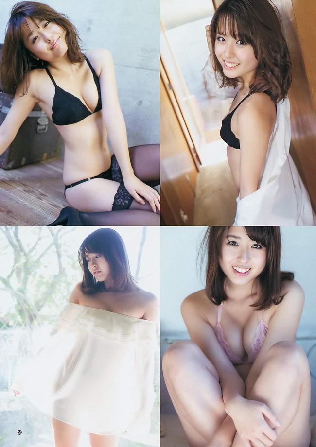 odajima_yanagi (2)