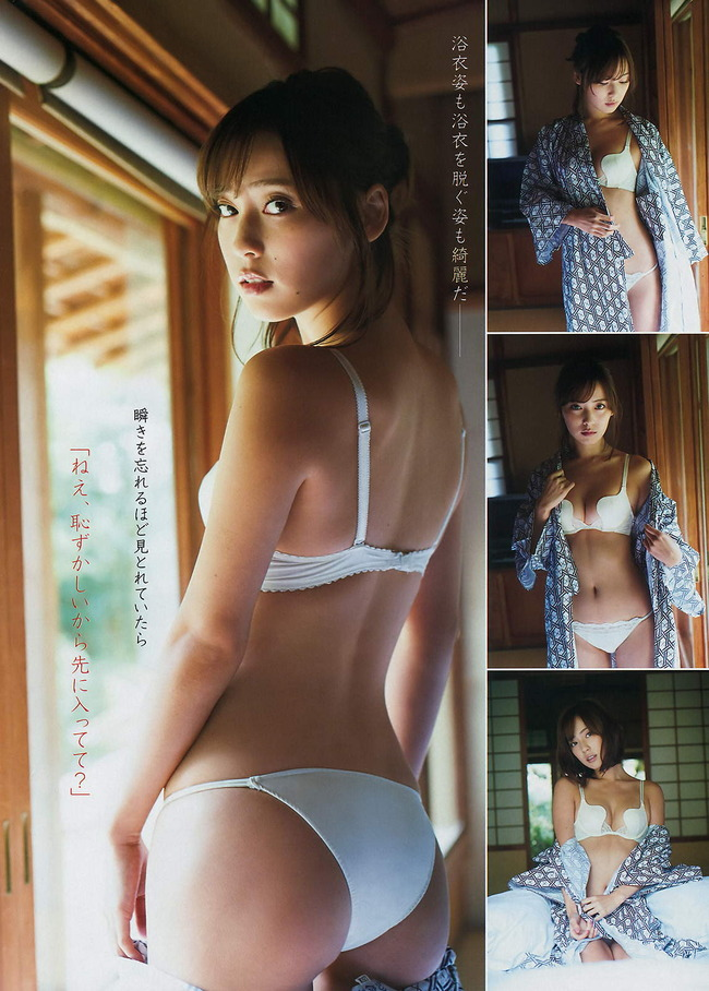 ikegami_sarii (21)