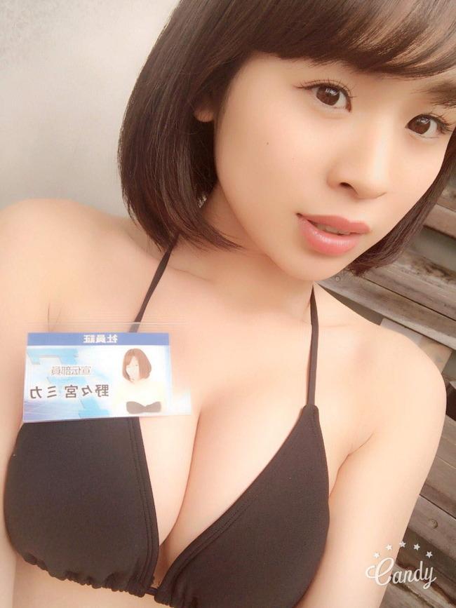 nonomiya_mika (20)