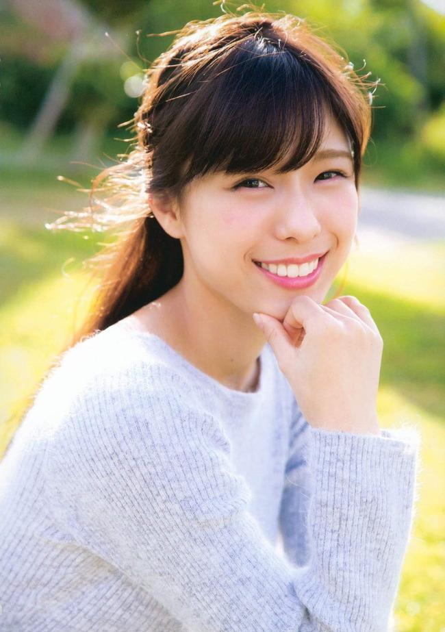 kojima_natsuki (3)
