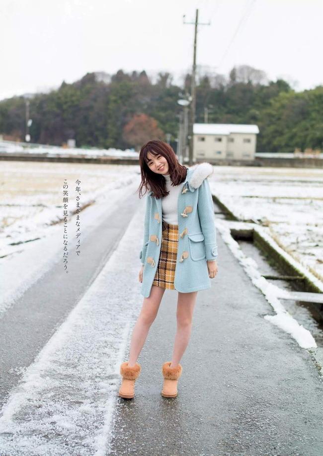 enosawa_manami (8)