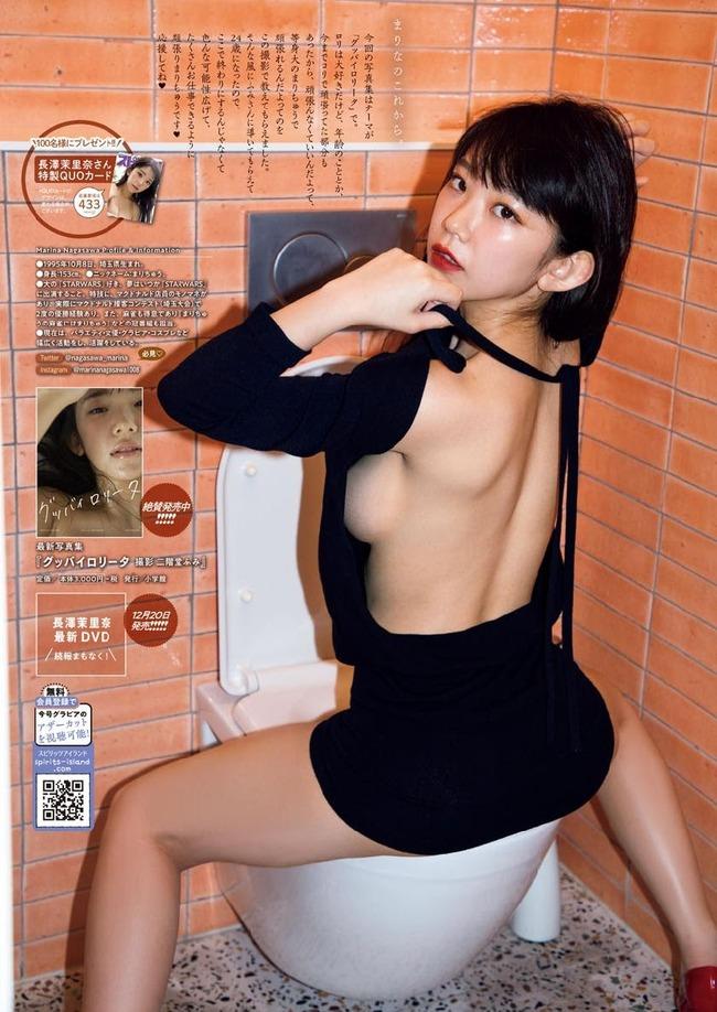 nagasawa_marina (4)