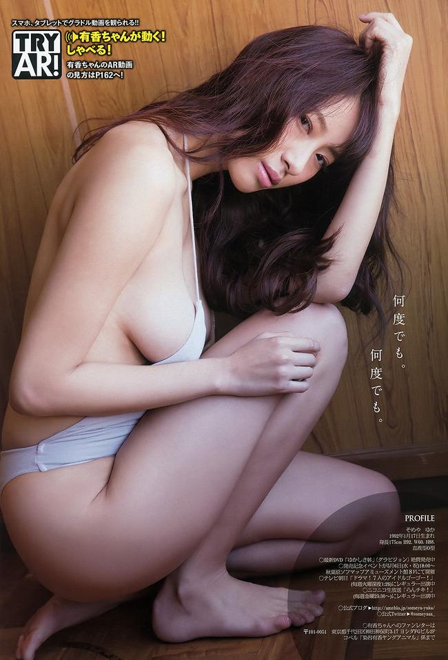 someya_yuka (7)
