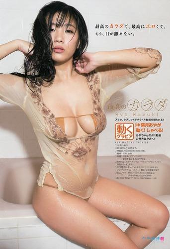 hazuki_aya (2)