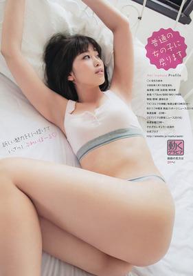 inamura_ami (15)