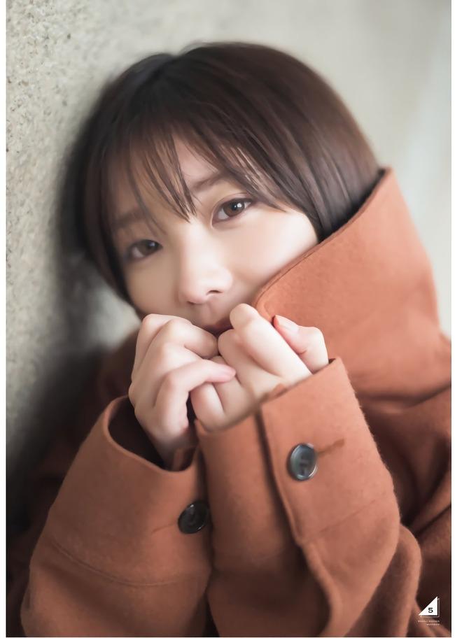 与田祐希 グラビア (20)