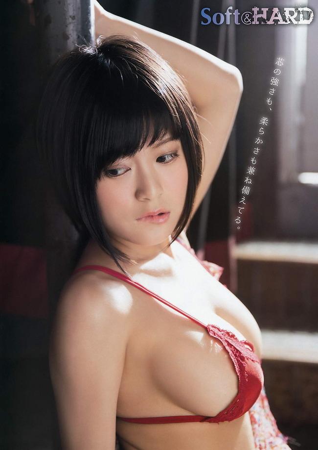 ramu (34)