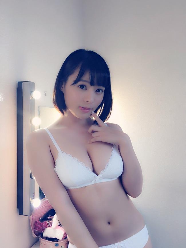 星名美津紀 Hカップ Twitter (26)