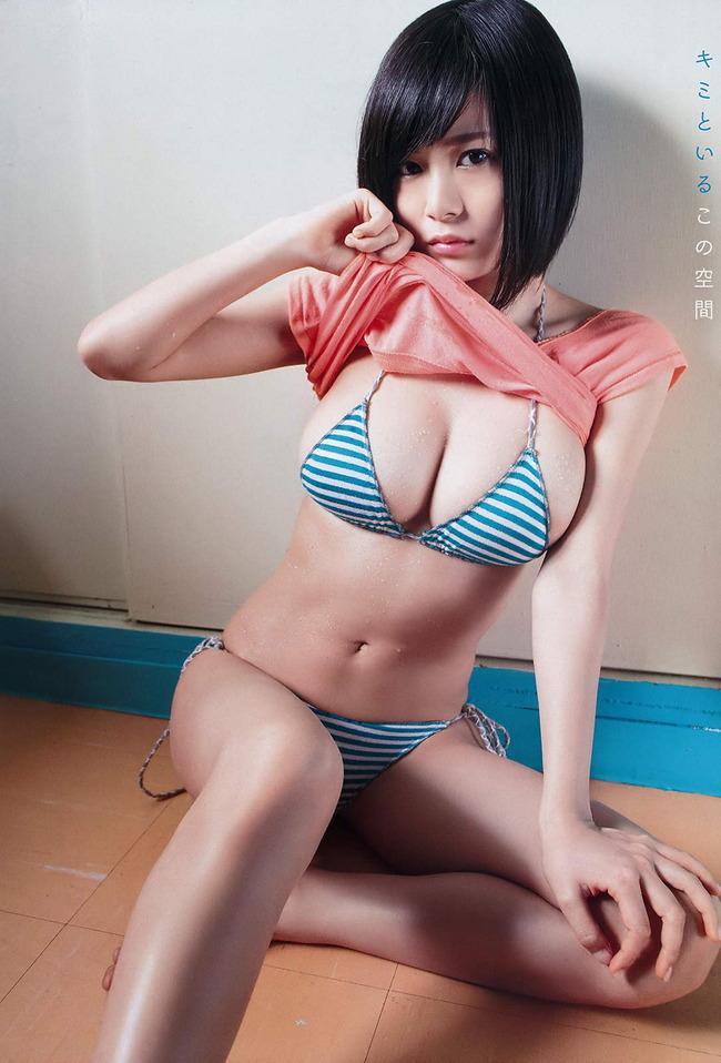 randamu (39)