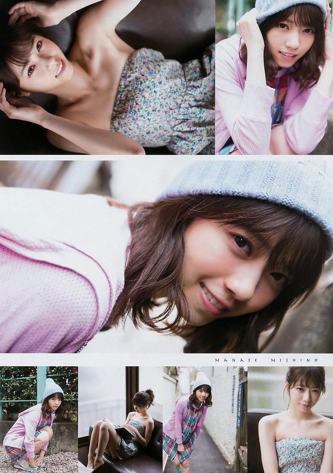 nishino_nanase (23)