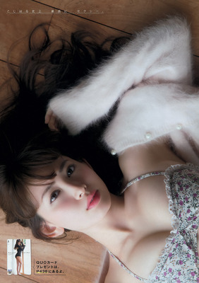 kojima_haruna (2)