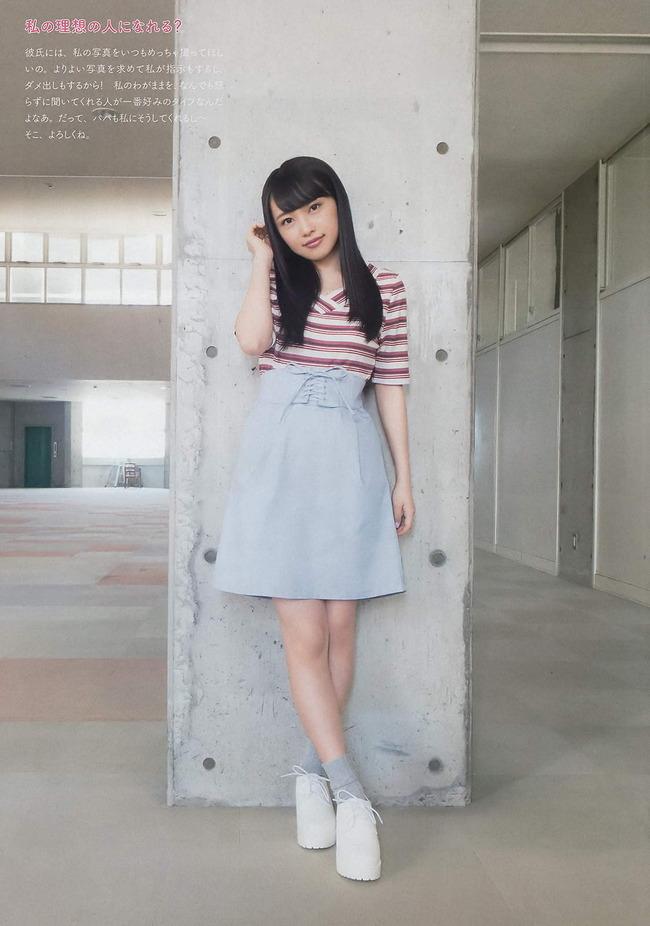 mukaichi_mion (27)