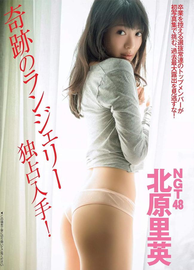kitahara_rie (16)