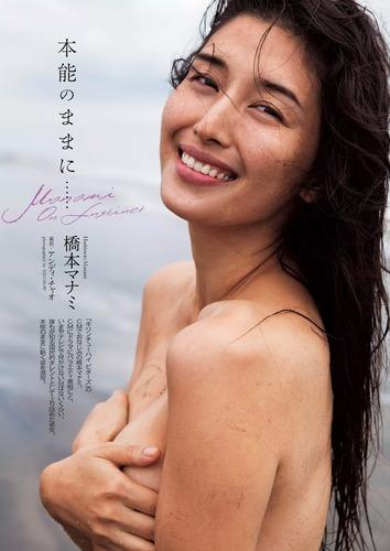 mashimoto_manami (54)