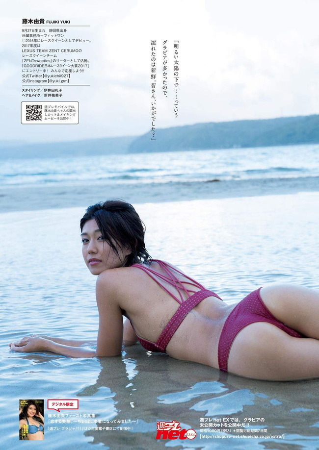 fujiki_yuki (11)