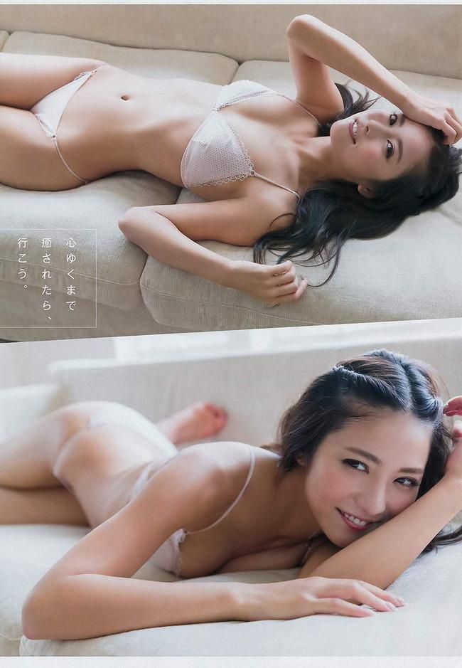 ishikawa_koi (6)