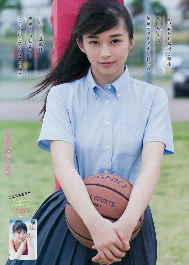 makino_maria (14)
