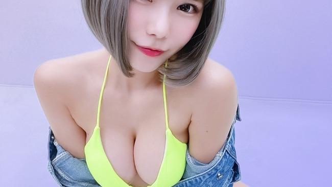 オシリス Twitter (3)