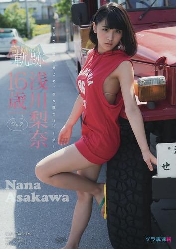 asakawa_rina (36)