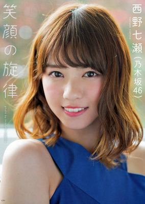 nishino_nanase (38)