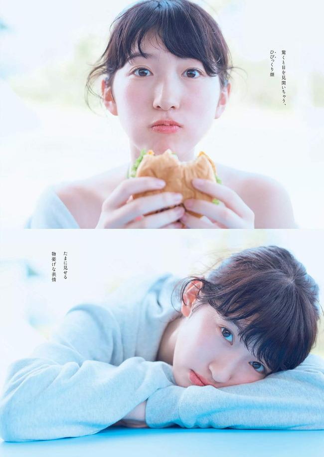 hibi_mikoto (4)