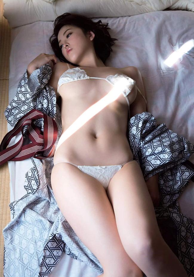body (26)