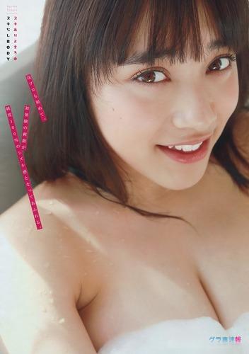 tomaru_sayaka (34)
