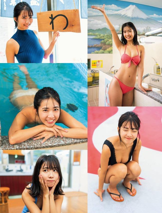 天羽希純 グラビア (21)