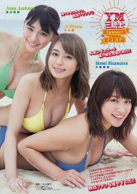 ookawa_ai (36)