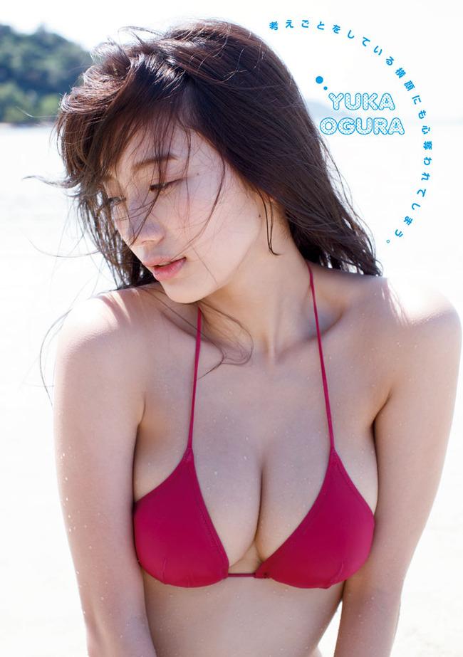 ogura_yuka (42)