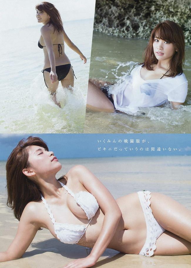 hisamatsu_ikumi (40)