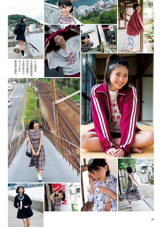 yamada_minami (13)