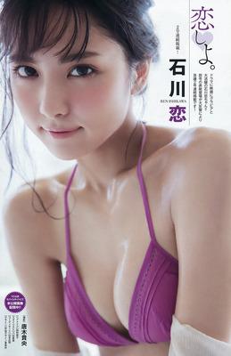 ishikawa_ren (7)