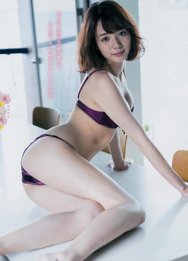 okada_sayaka (27)