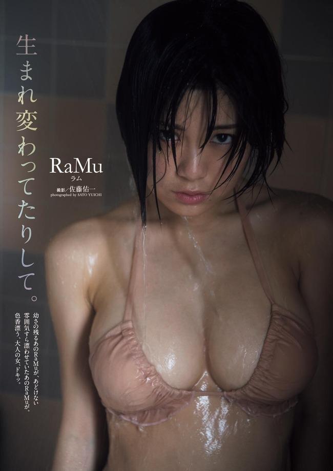 RaMu (12)
