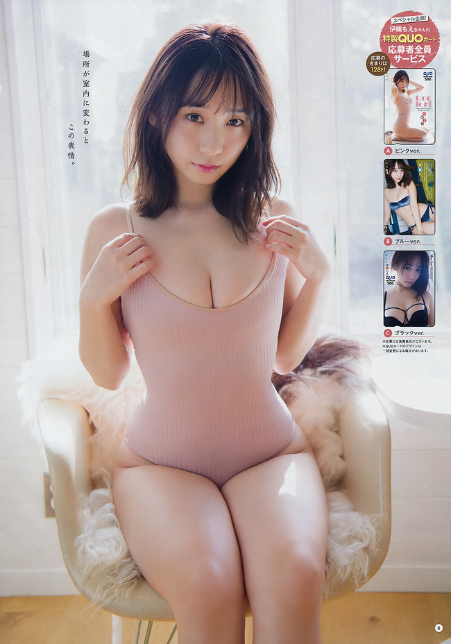iori_moe (37)