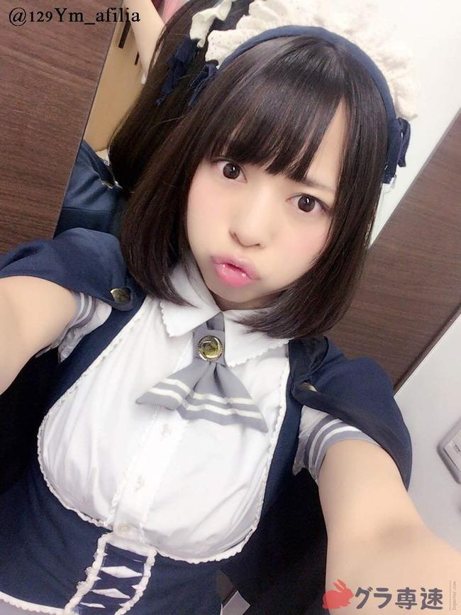 ユミ・W・クライン (13)