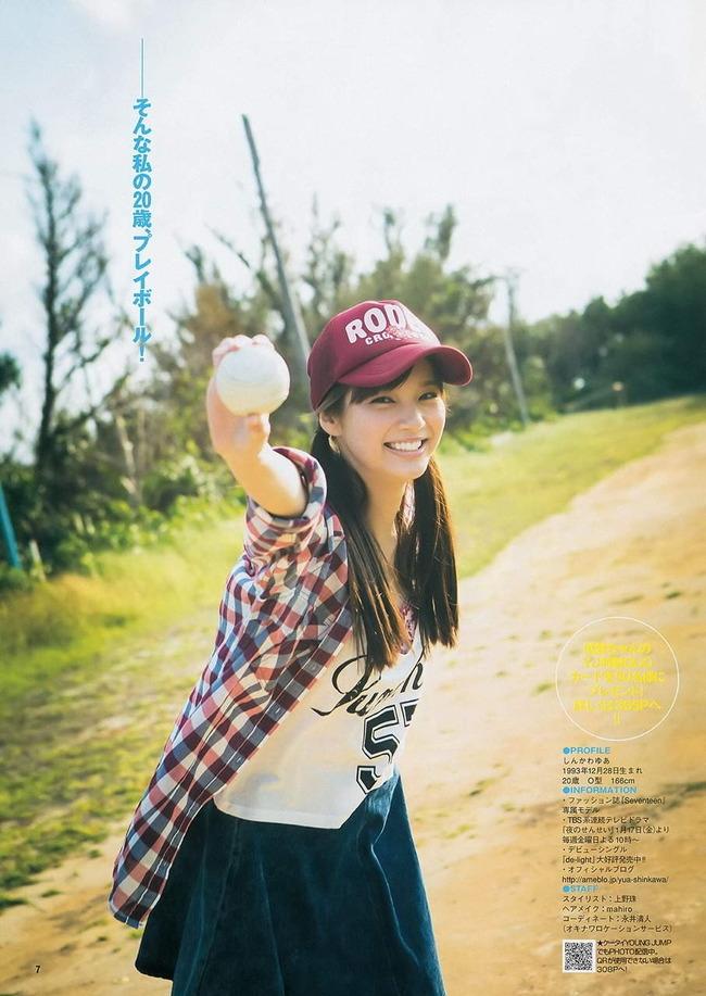 shinkawa_yua (18)