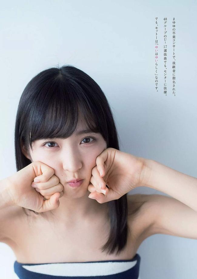 oguri_yui (2)