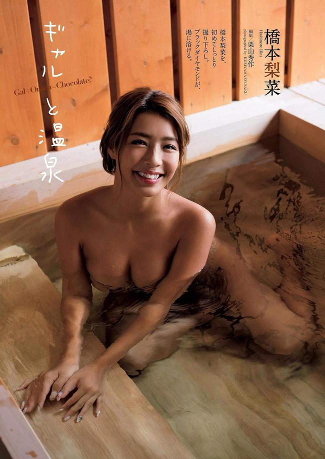 hashimoto_rina (38)