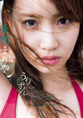nagao_maria (16)