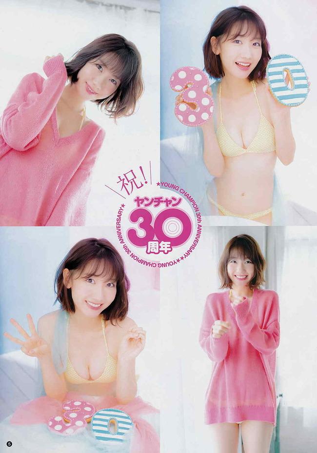 kashiwagi_yuki (3)