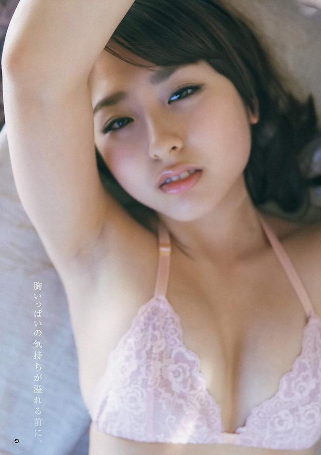 odajima_yanagi (8)